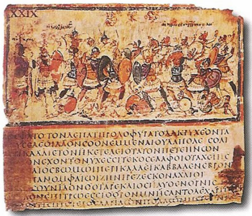 image showing an illustration from the Iliad with greek text